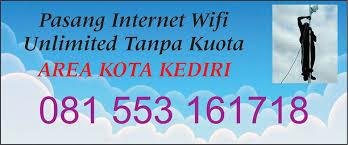 wifi rifana